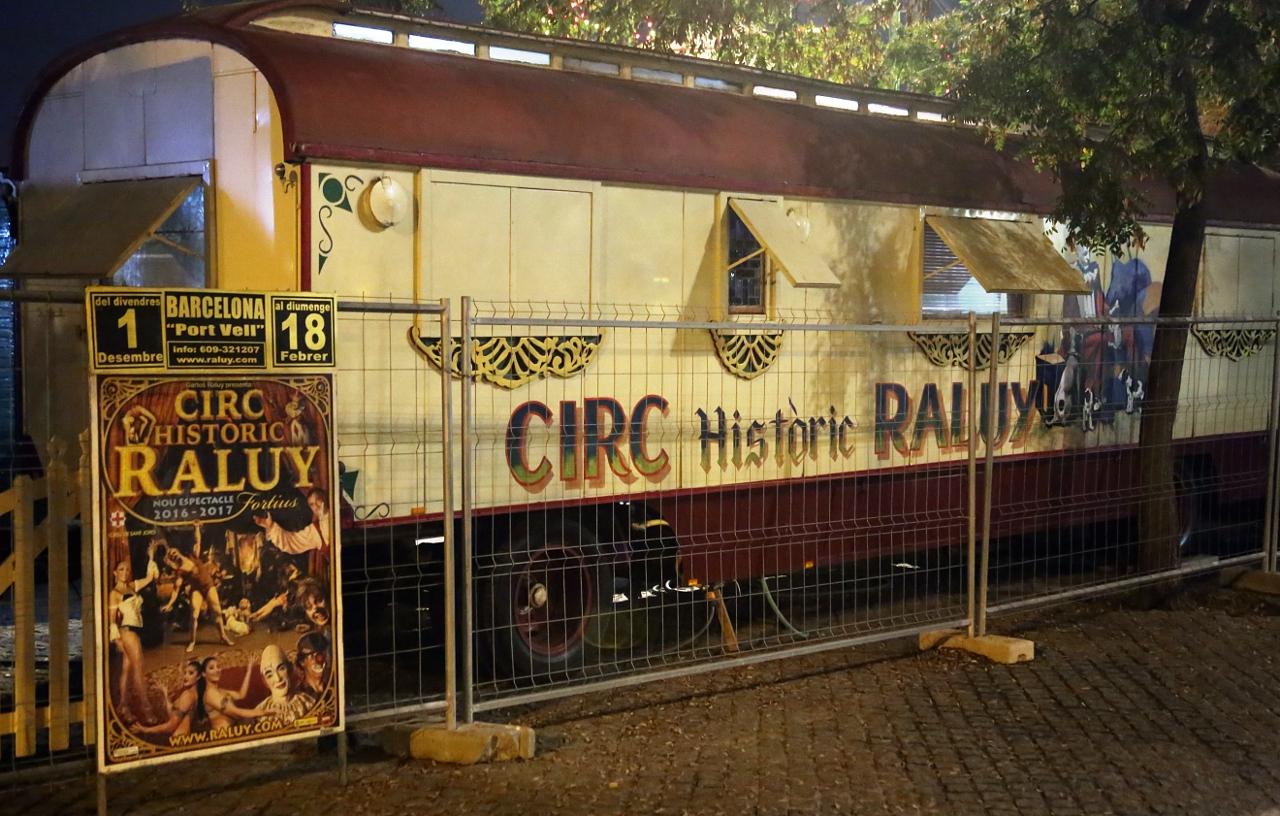 Исторический цирк Raluy в Порт Велл, Барселона