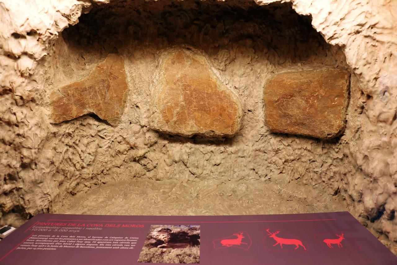 Каталонский музей археологии, Барселона