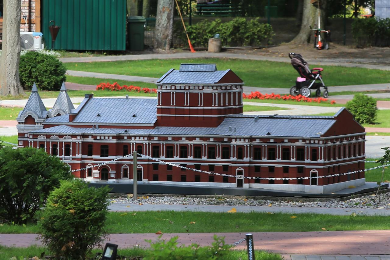 Kaliningrad. South Park in early September