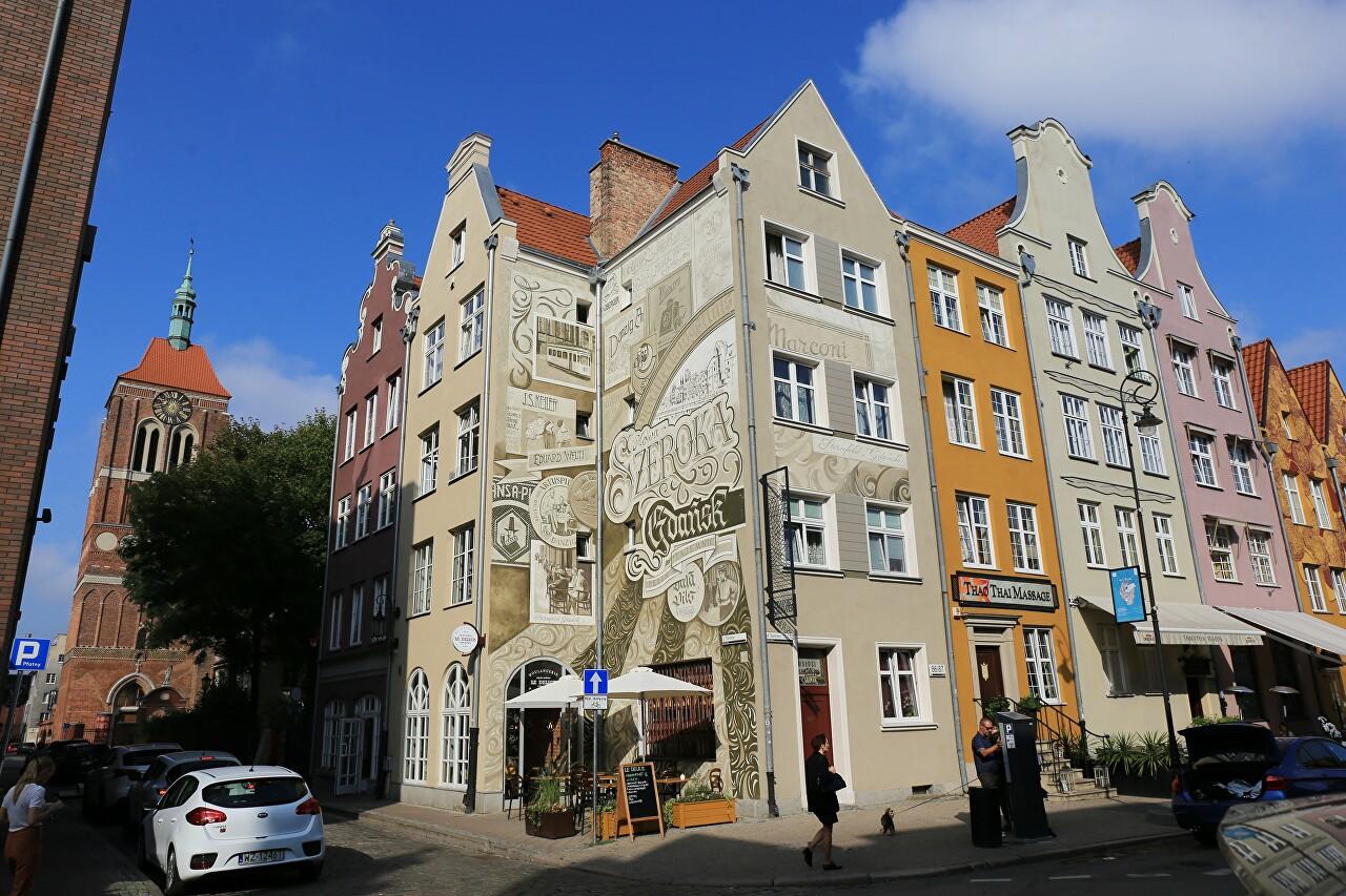 Szeroka Street, Gdańsk